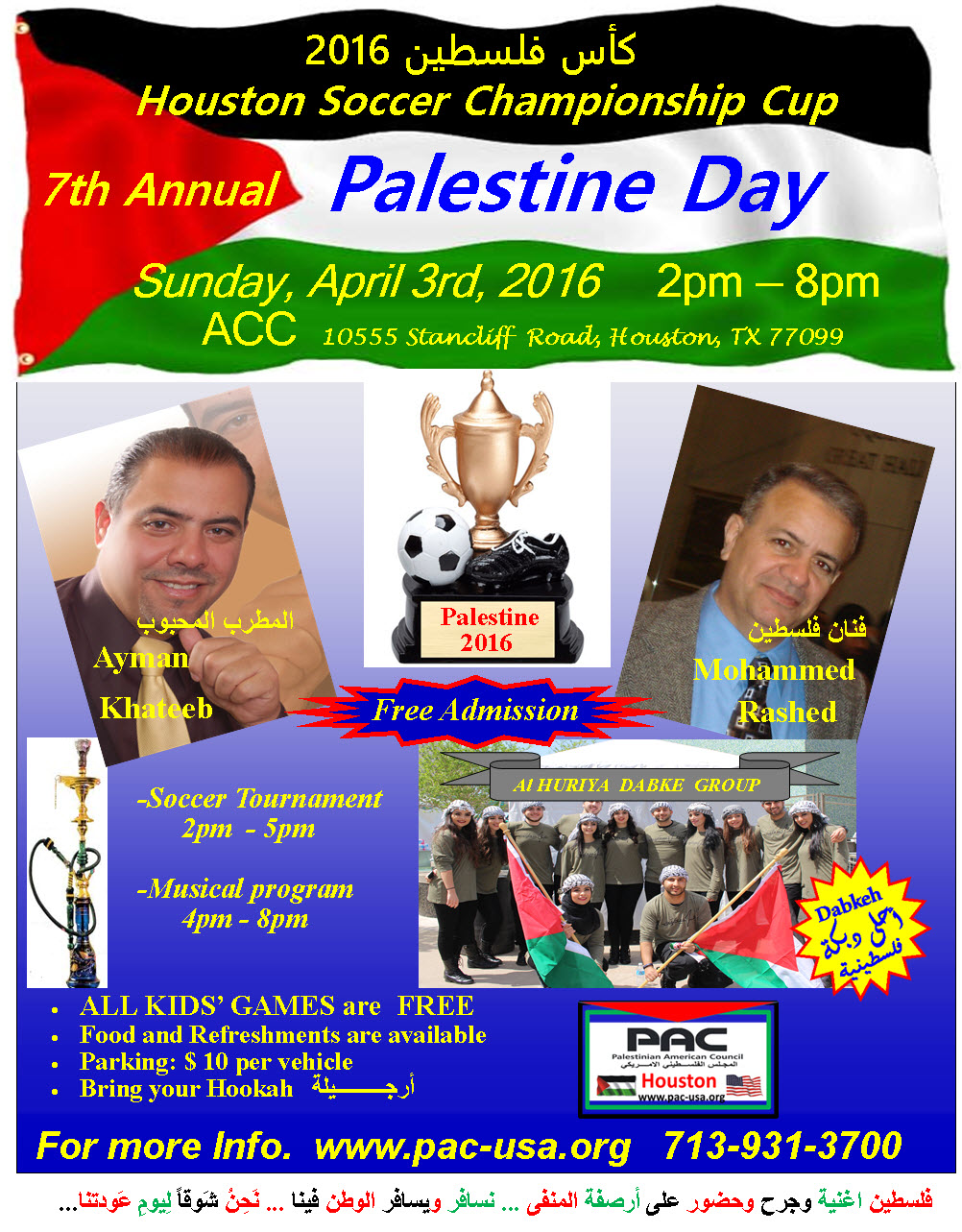 arab voices radio talk show community calendar click here for event flyer